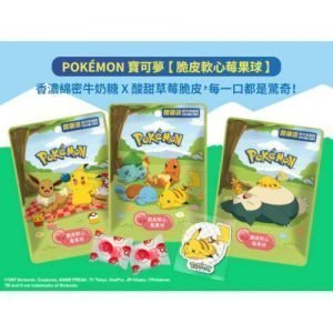 POKEMON CANDY MAGNET LIMITED