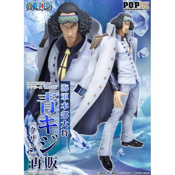 Portrait.Of.Pirates  One Piece NEO-DX Aokiji Figure From Japan