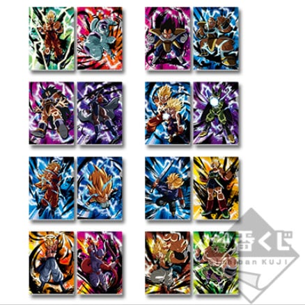 New Dragon Ball Ichiban Kuji Strong Chains 16 Sheets of Clear File Folder Set