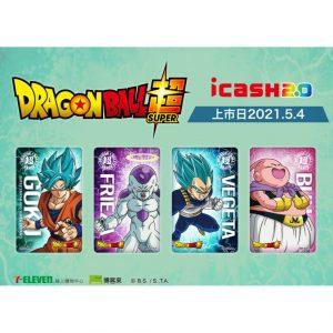 CARTES DRAGON BALL SUPER I CASH 2.0 CARD (set of 4 cards)